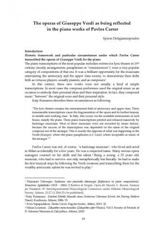 Σπύρος Δεληγιαννόπουλος: Διεθνές Συνέδριο Όπερα και Ελληνισμός (2017)