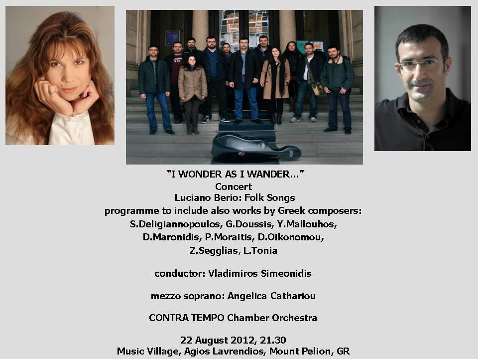 """Angelica Cathariou performs """"Karavi-Karavaki"""" under conduction of Vladimiros Symeonidis (Contra Tempo Ensemble)"""
