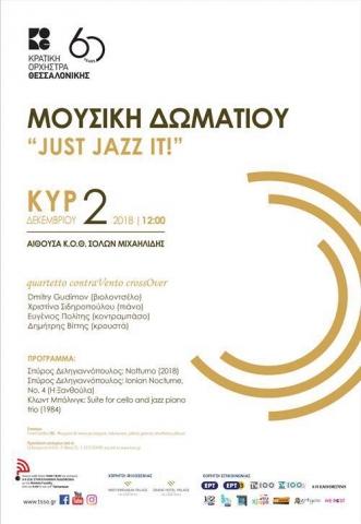 Just Jazz It! Εργα Μπόλινγκ και Δεληγιαννόπουλου από τους Contravento Crossovers