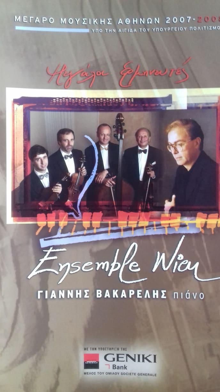 Μεγάλοι Ερμηνευτές Ensemble Wien- Γιάννης Βακαρέλης - Μέγαρο Μουσικής Αθηνών