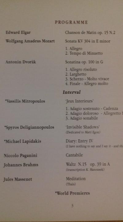 Συναυλία με έργα για βιολί και πιάνο στο Ίδρυμα Τεχνών Θεοχαράκη